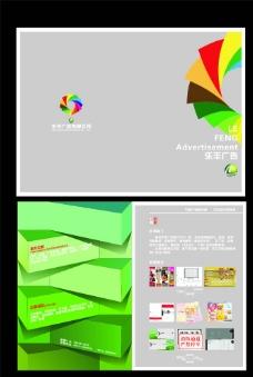 宣传单页排版设计图片