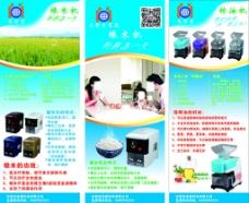 碾米机 榨油机图片