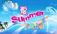 夏季挂旗图片
