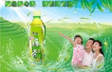 绿茶海报图片