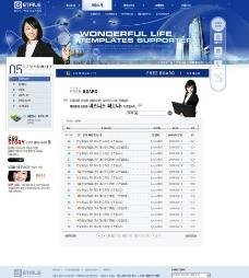 网站分层模板图片