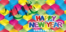 2013新年快乐分层模板图片