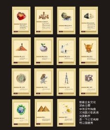 经典企业文化模版图片