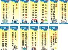 5华新机械s标语图片