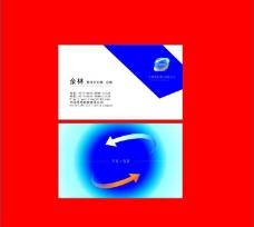 中国恩特科技有限公司名片图片