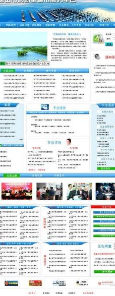 创新网站主页图片