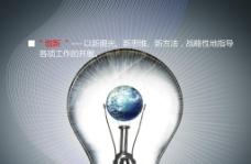 创新展板设计广告图片