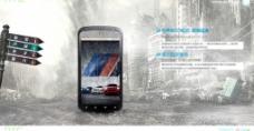 手机内页图片