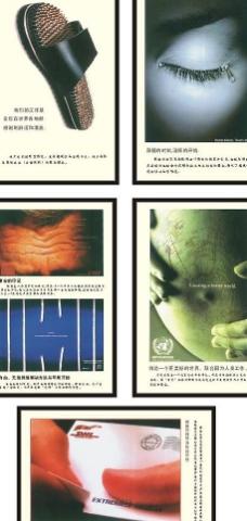 广告公司经典创意广告设计图片