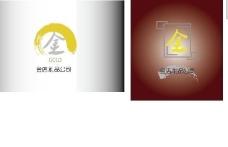 金店标志图片
