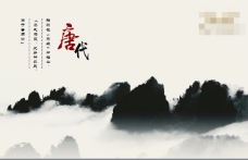 漂亮的中国水墨模板