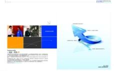 创意画册图片