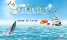夏天 海报图片