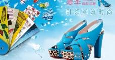 女鞋广告图片