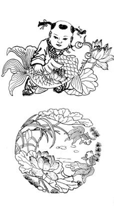 梦幻星空卡通素材图片,星星 月亮 宇宙 打伞 贵族-图