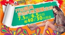 金佰川鞋业图片