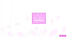 化妆品 包装设计图片