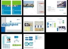 生物科技画册图片