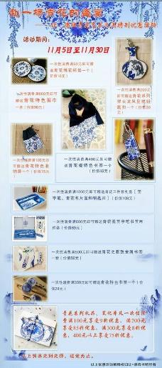 陶瓷x展架图片