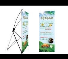 茶艺x展架图片