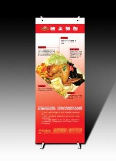 餐饮x展架图片
