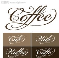 coffee文字图片