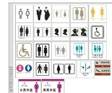 洗手間圖片