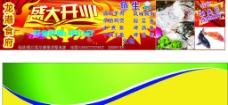龙港食府图片
