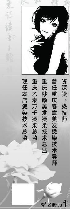x展架模版图片