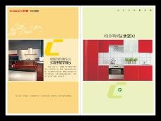 厨房产品设计