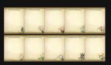 制度牌 古典图片