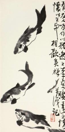 鱼乐图图片