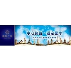 地产宣传广告图片