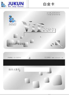 炬坤V6 2白金卡图片