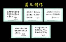五大领导题词图片