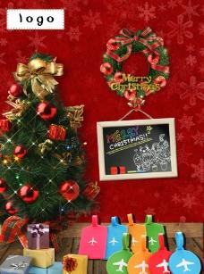 圣诞节促销海报图片