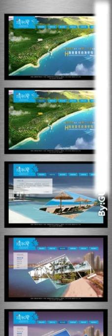 地产网页设计图片