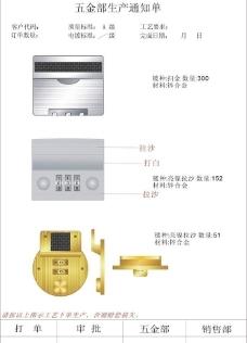 皮具五金配件锁设计图片