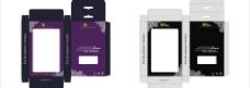 手机壳包装盒图片