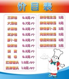 上海南翔大汤包子早餐早点肉包馒头花卷烧麦