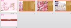 竹签样式模板