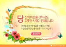 韩国精品分层设计素材系列