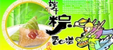 端午粽子包装设计图片