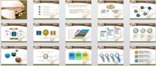 简单商务PPT模板