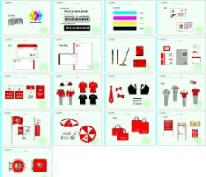 楼盘VI 手册设计图片
