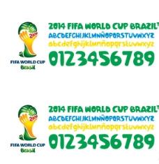巴西世界杯官方字体