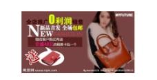 微信广告图片