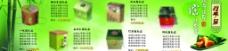 端午节粽子居单图片