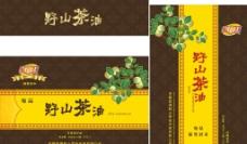 野山茶图片