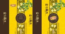 野山茶油图片